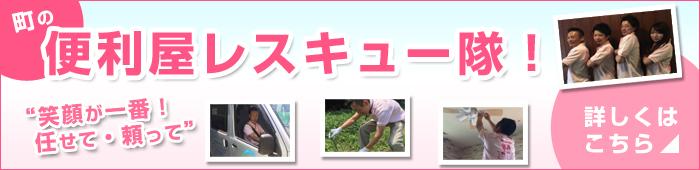 http://www.stoneup.co.jp/files/benri.jpg